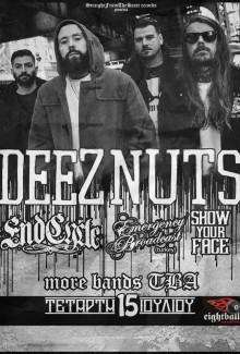 Deez Nuts (live)