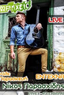 Νίκος Παρασχίδης (live)