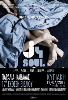 J4 Soul (live)