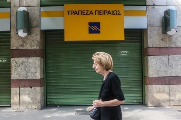 peiraios_metra_kavala_citypedia