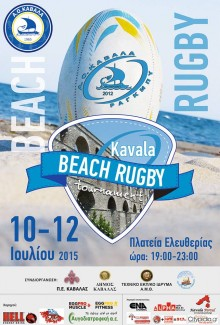 Kavala Beach Rugby Tournament