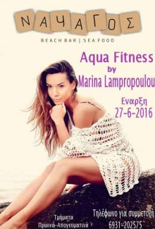 Aqua Fitness By Marina Lampropoulou