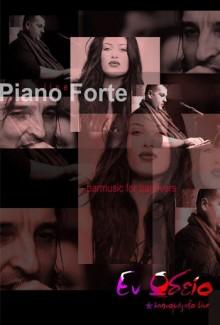 Piano Forte (live)