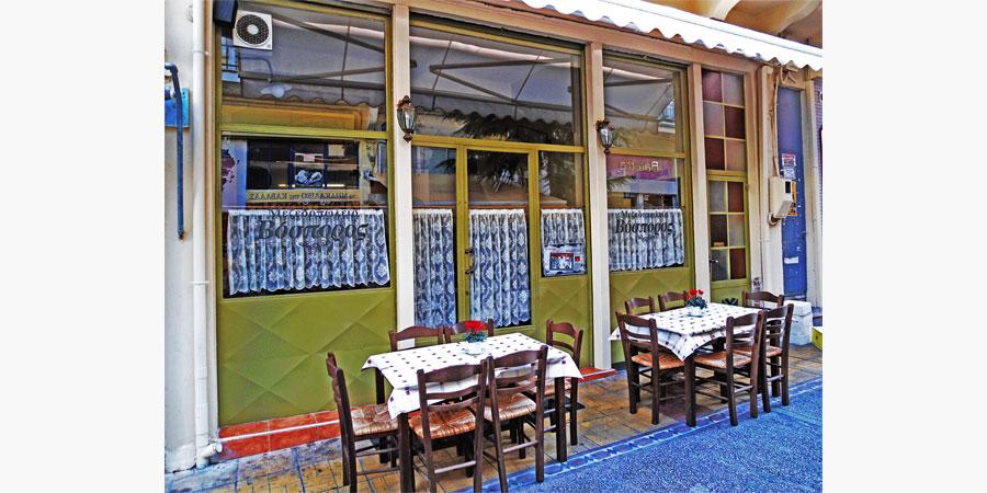 bosporos_taverna_citypedia_kavala_002