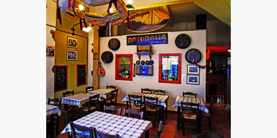bosporos_taverna_citypedia_kavala_003