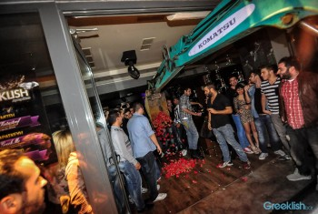Greeklish Bar
