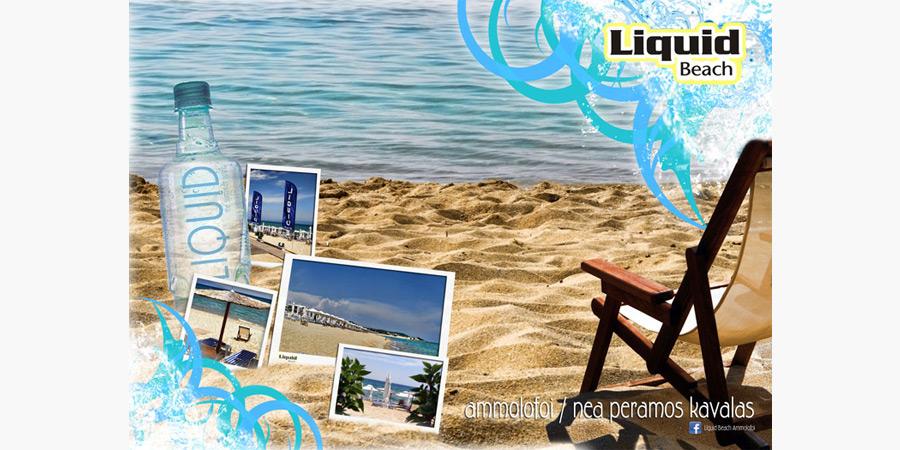 liquid_beach_bar_citypedia_kavala_004