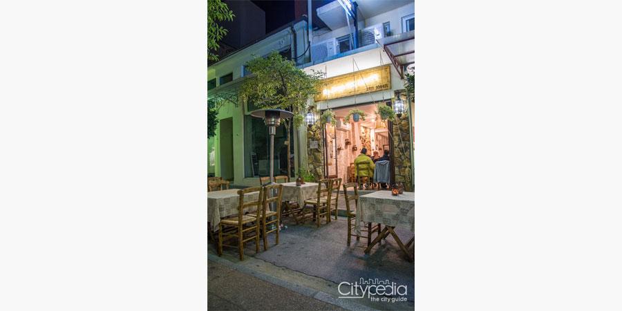steki_nenas_taverna_citypedia_kavala_002