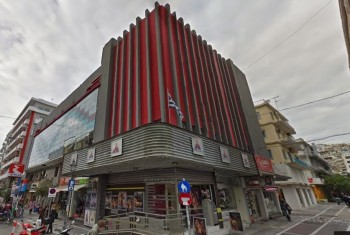 Apollon Cinema