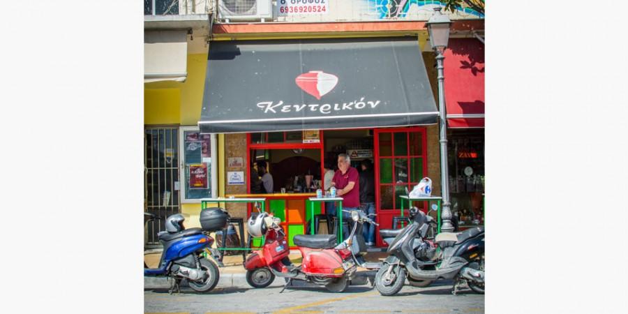 kentrikon_citypedia_kavala_12