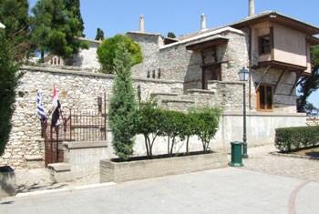 Σπίτι Μεχμέτ Αλί