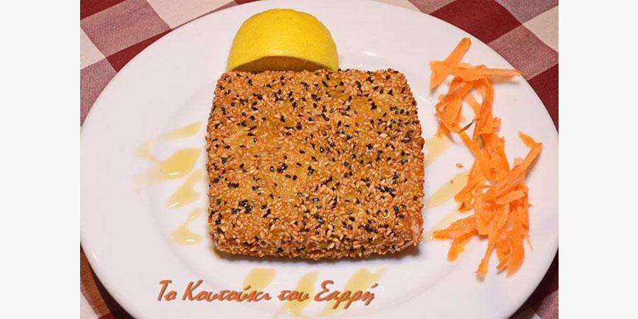 koutouki_tou_sarri_citypedia_kavala_food_006