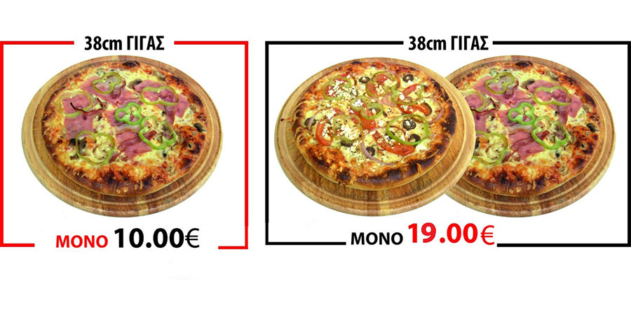pizza_romana_citypedia_kavala_prosfores_002