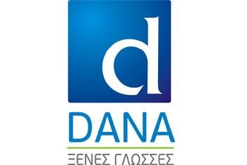 Ξένες Γλώσσες DANA