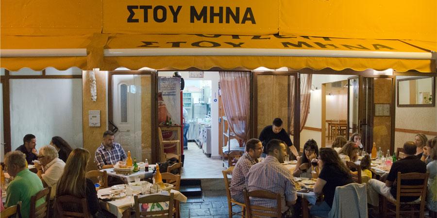 minas_tavernes_mezedopoleia_citypedia_kavala_001