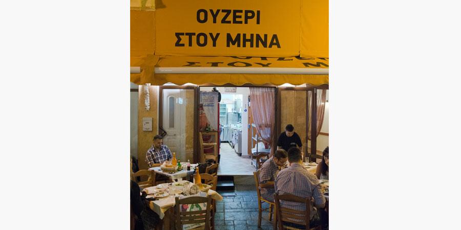 minas_tavernes_mezedopoleia_citypedia_kavala_002