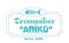 apiko_tsipouradiko_kavala_citypedia_logo_001