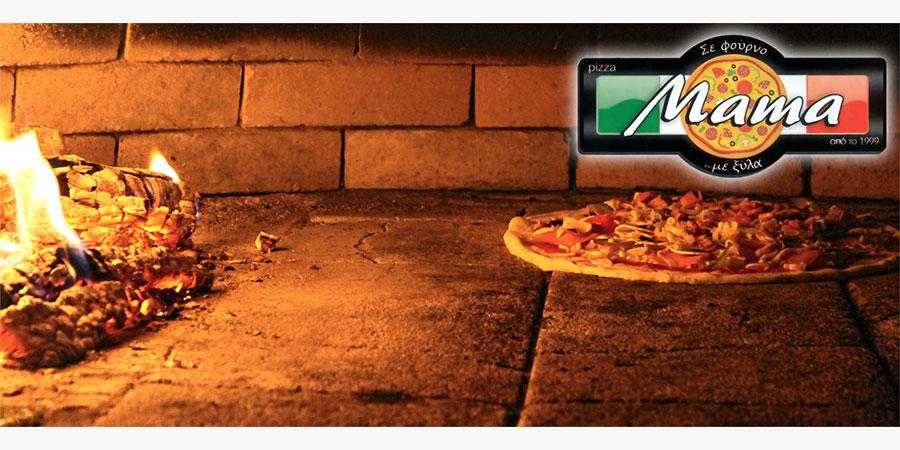 pizza_mama_citypedia_kavala_007
