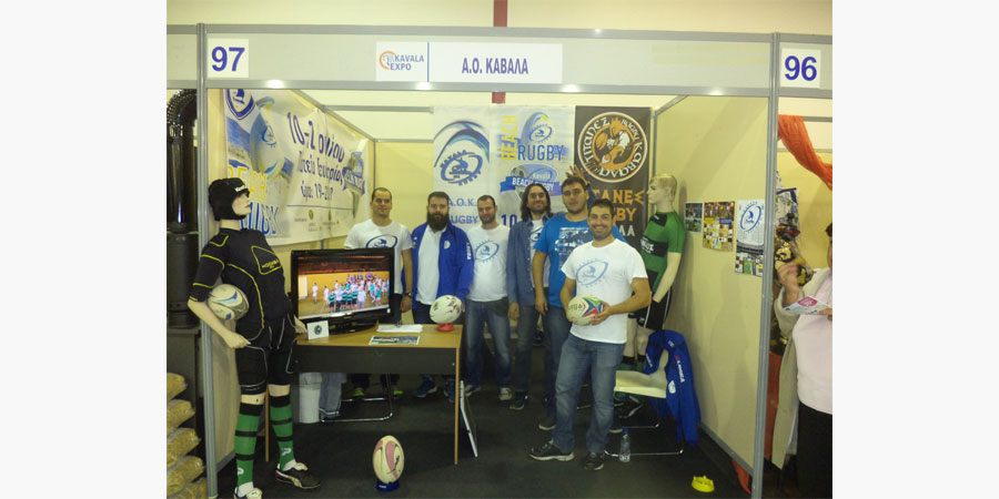 titanes_rugby_citypedia_kavala_003