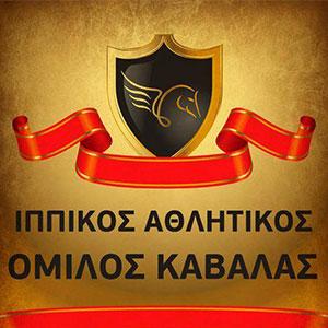 ippikos-omilos-kavala-citypedia-logo