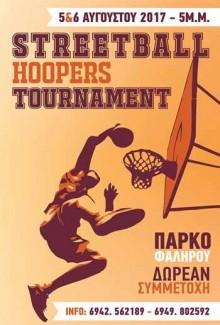 1st 3 On 3 Kavala Tournament Streetball Hoopers