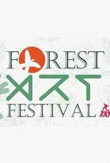Forest Art Festival