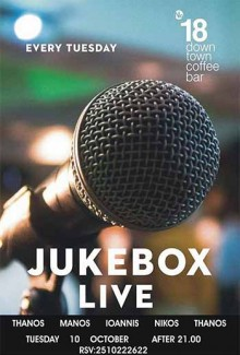 Jukebox (live)