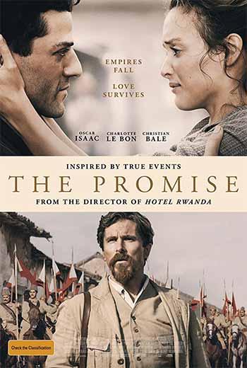 the_promise_apollon_kavala_citypedia_poster