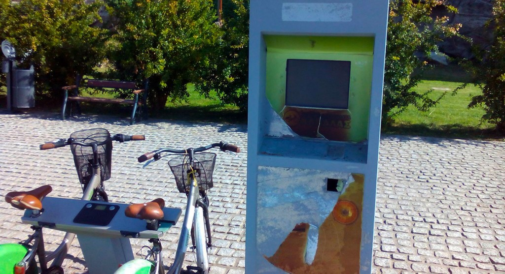 zimies_podilata_kavala_citypedia