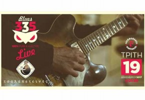 Blues 335 (live)