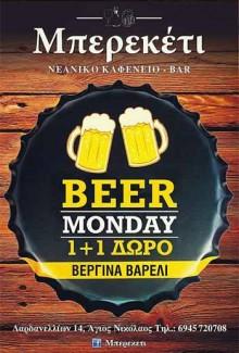 Beer Monday