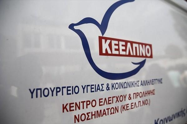 keelpno_kavala_citypedia
