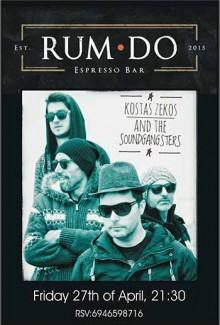 Kostas Zekos & The Soundgangsters (live)