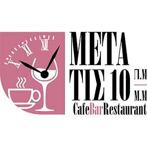 meta-tis-deka-bar-restaurant-kavala-citypedia-logo