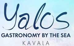 yalos_estiatoria_bar_kavala_citypedia_logo_001