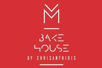 Bakehouse by Chrisanthidis