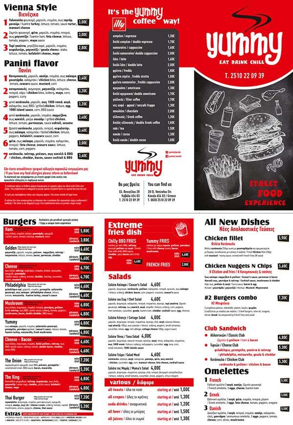yummy-kavala-katalogos-delivery-image
