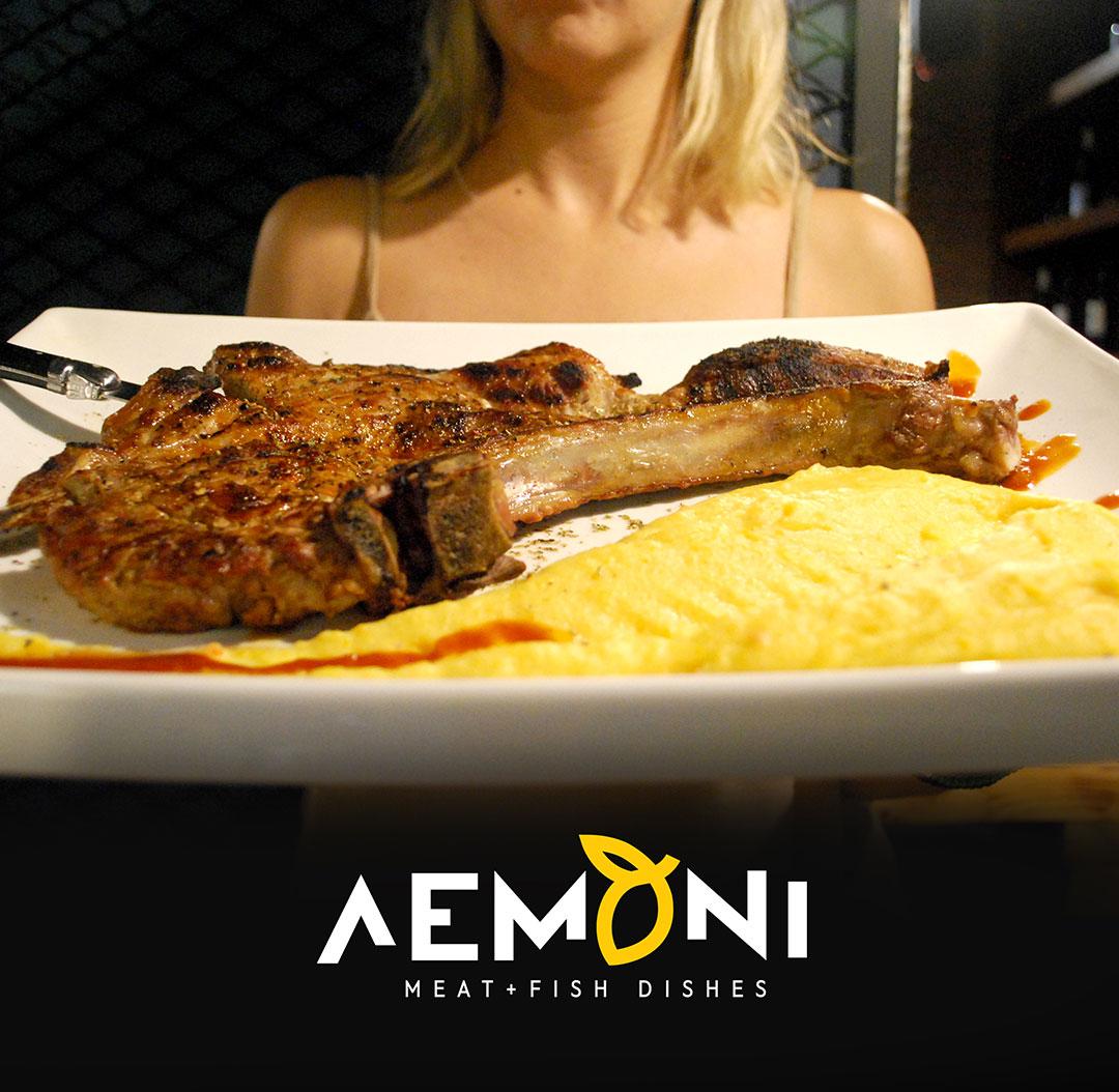 lemoni-estiatoria-tavernes-drama-citypedia-fagito-003