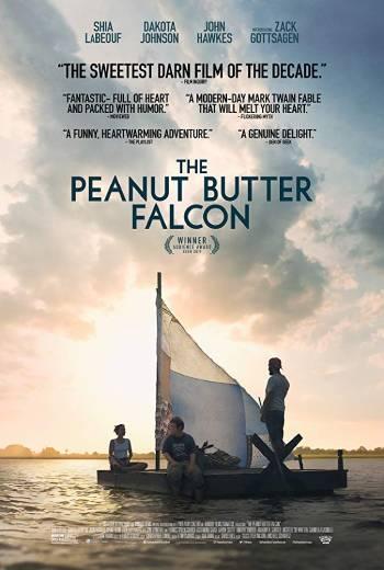 peanut_butter_falcon_apollon_kavala_citypedia