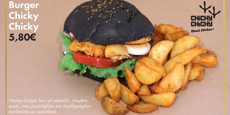 chicky-chicky-delivery-kavala-citypedia-burger