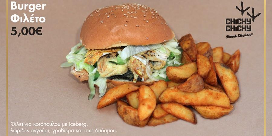 chicky-chicky-delivery-kavala-citypedia-burger-fileto