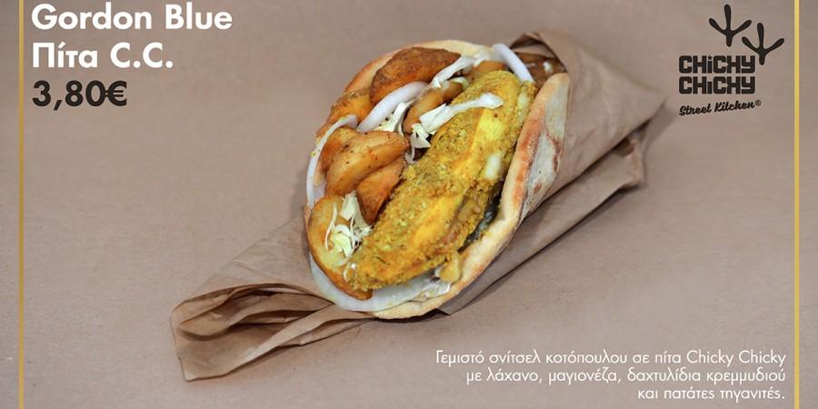 chicky-chicky-delivery-kavala-citypedia-gordon-blue-pita