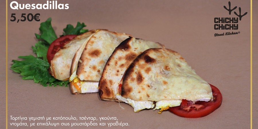 chicky-chicky-delivery-kavala-citypedia-quesadillas